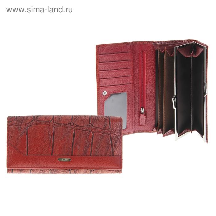 Кошелёк женский на клапане, 4 отдела, 2 отдела на рамке, отдел для кредиток, отдел для монет, наружный карман, матовый, бордовый