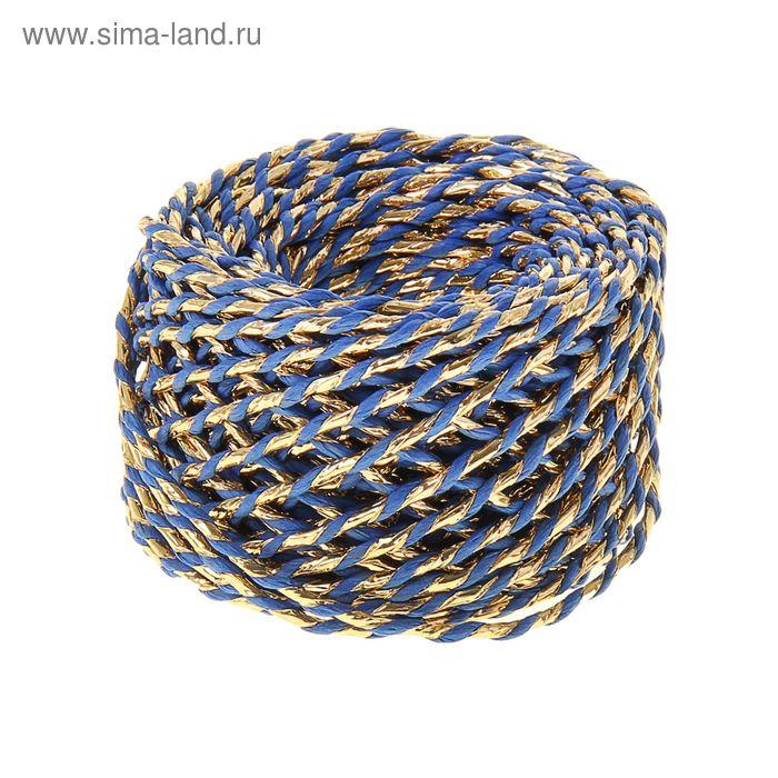 Шпагат декоративный, цвет синий с золотом