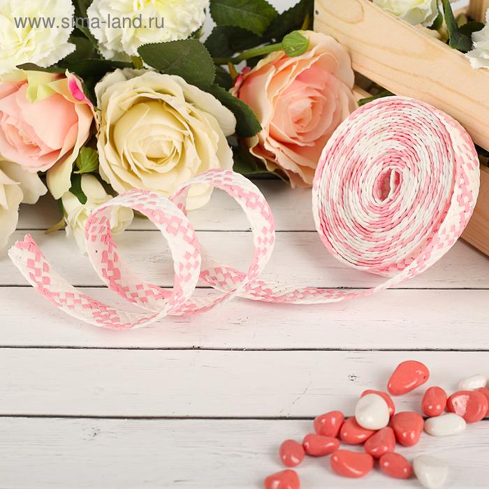 Лента декоративная плетёная, цвет розовый с белым