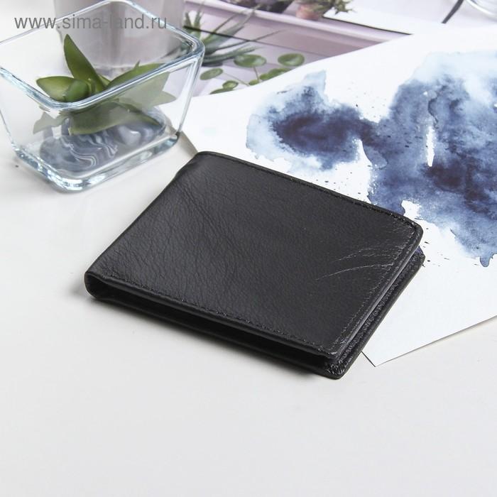 """Кошелёк мужской """"Гарик"""", 3 отдела, отдел для кредиток, отдел для SIM-карт, цвет чёрный"""