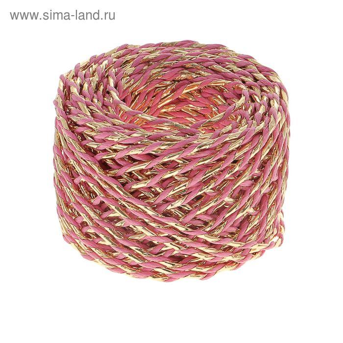Шпагат декоративный, цвет розовый с золотом