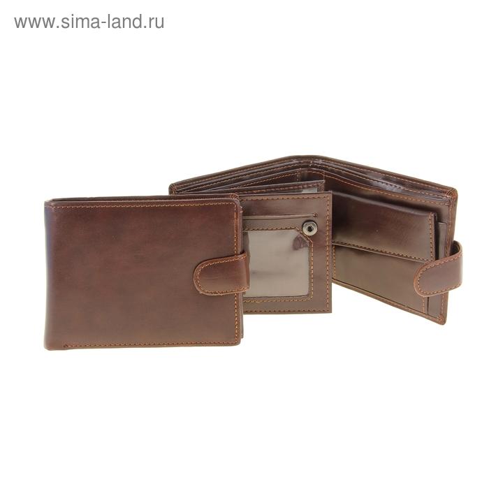 """Кошелёк мужской """"Наум"""", 3 отдела, отдел для удостоверения, отдел для кредиток, монетница, цвет коричневый"""