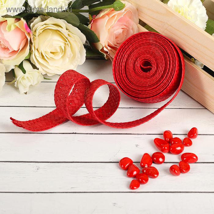 Лента декоративная плетёная, цвет красный
