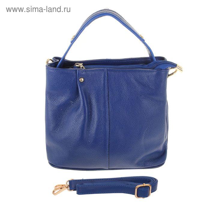 """Сумка женская """"Хилари"""", 3 отдела, наружный карман, длинный ремень, синий"""