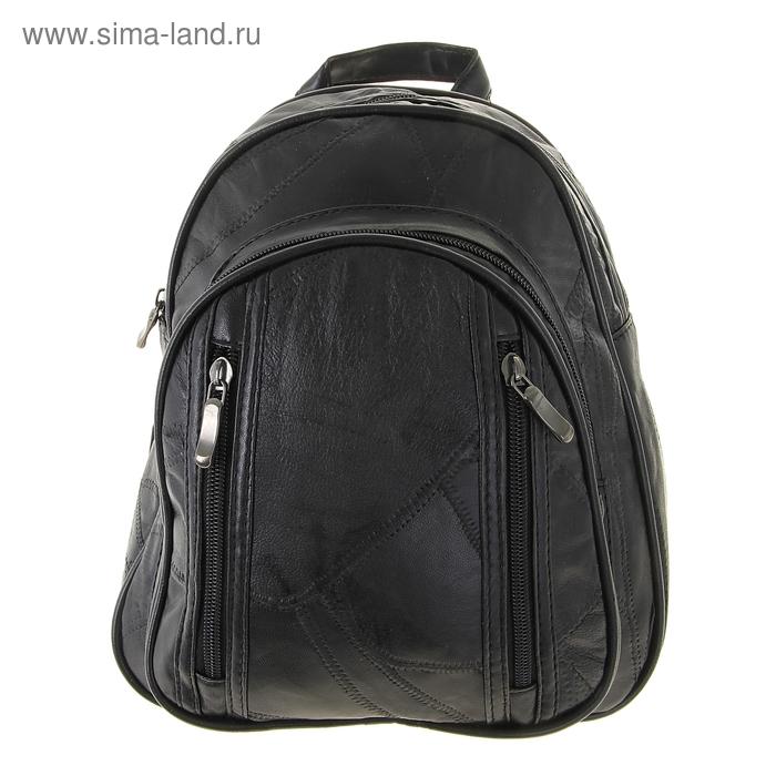 """Рюкзак молодёжный """"Анна"""", 1 отдел, 4 наружных кармана, чёрный"""