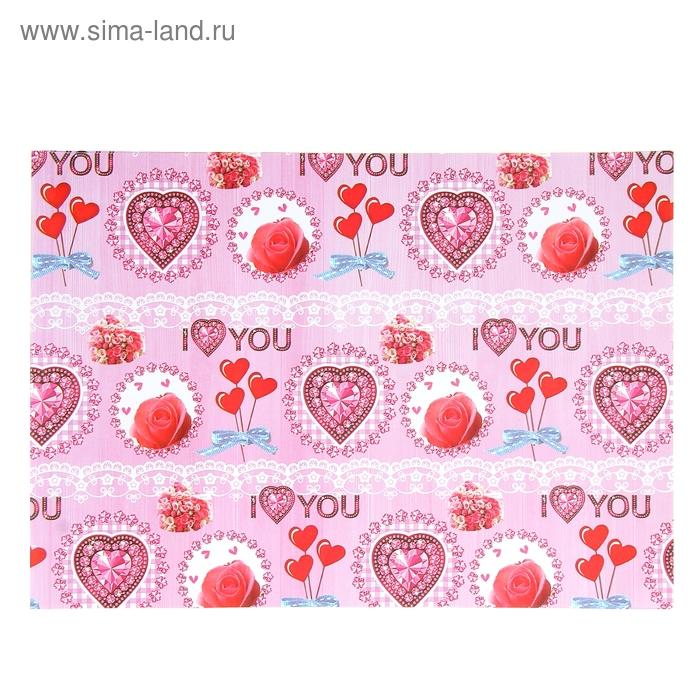 "Бумага для творчества ""I love you"" А4 плотность 80 гр"