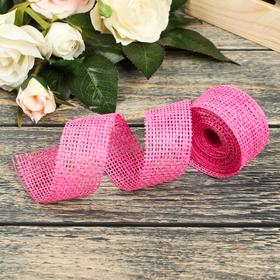 Лента упаковочная, цвет ярко-розовый