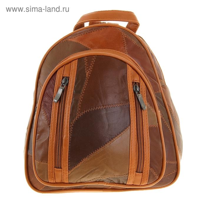 """Рюкзак молодёжный """"Анна"""", 1 отдел, 4 наружных кармана, коричневый"""