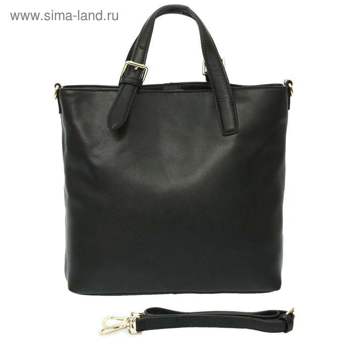 """Сумка женская """"Хлоя"""", 3 отдела, наружный карман, длинный ремень, черный"""