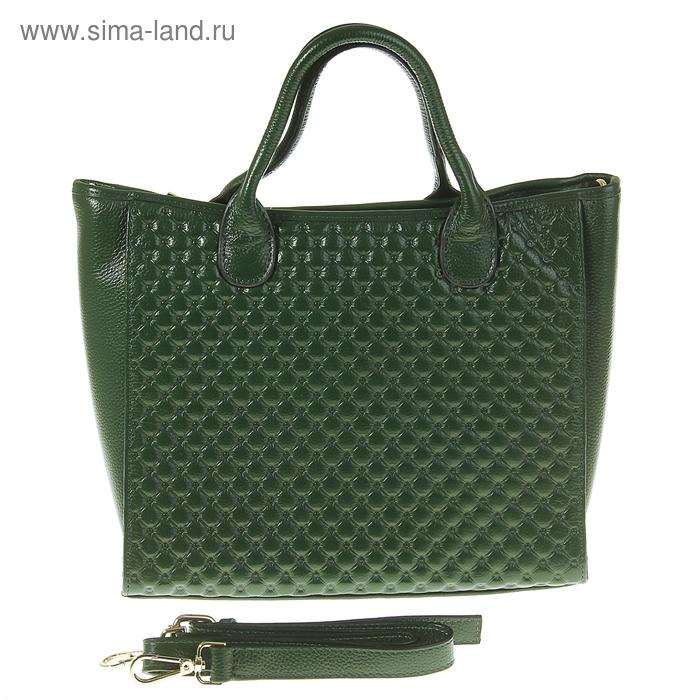 """Сумка женская """"Хейли"""", 1 отдел с перегородкой, наружный карман, длинный ремень, зеленый"""