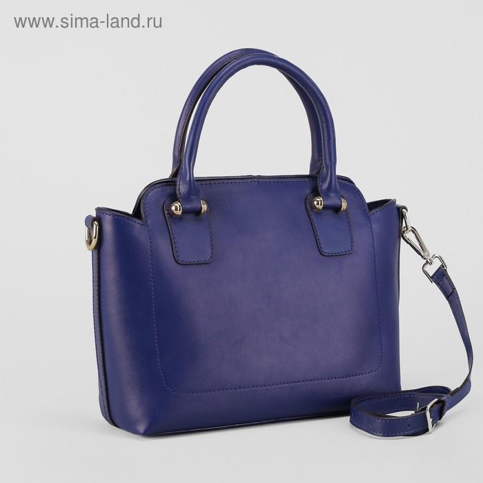 """Сумка женская """"Хейден"""", 1 отдел с перегородкой, наружный карман, длинный ремень, синий"""
