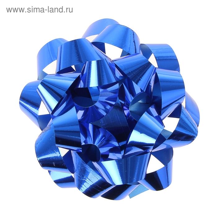 Бант-звезда №14 металлик (набор 2 шт), цвет синий