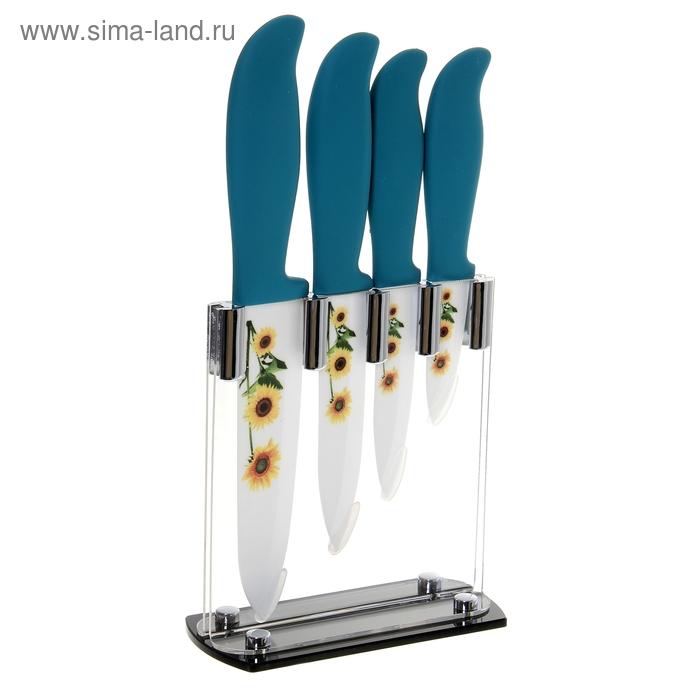 """Набор ножей керамических """"Подсолнухи"""", 4 шт.: лезвия 15 см, 12 см, 10 см, 7,5 см"""