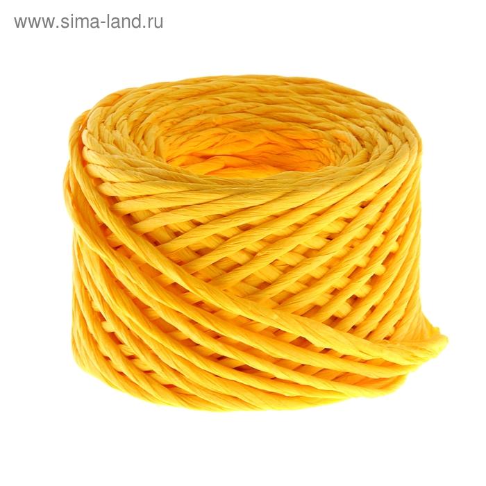 Шпагат декоративный, цвет ярко-жёлтый