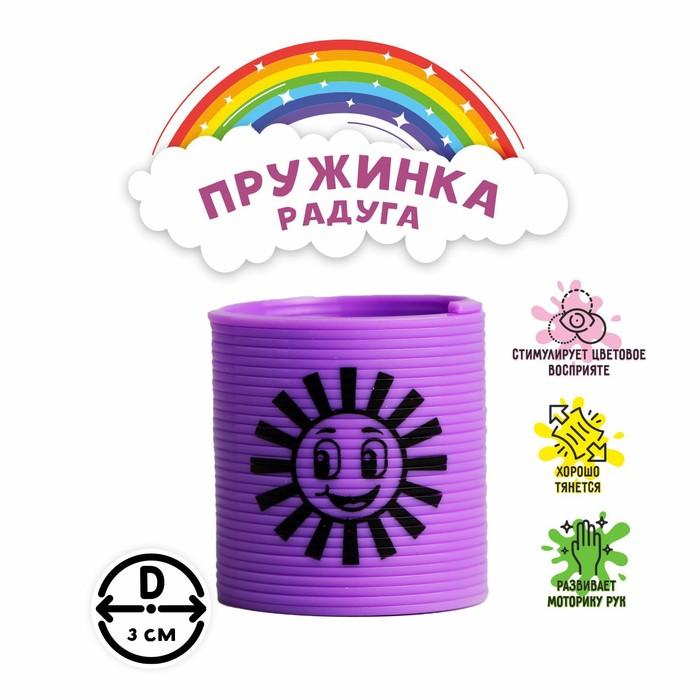 """Пружинка-радуга """"Солнышко"""", цвета МИКС"""
