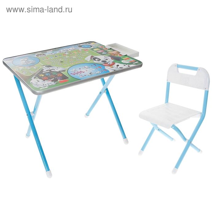 """Набор детской мебели """"Далматинцы"""" складной: стол, стул и пенал, цвет голубой"""