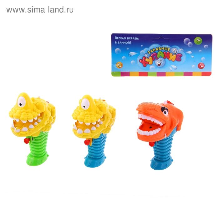 """Игрушка-брызгалка для ванны """"Динозавр """", МИКС"""