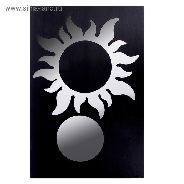 "Наклейка интерьерная зеркальная ""Палящее солнце"""