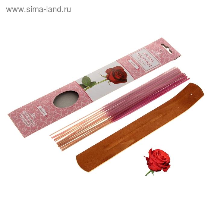 "Набор благовоний ""Queen Fair"": 20 аромапалочек, подставка, аромат роза"