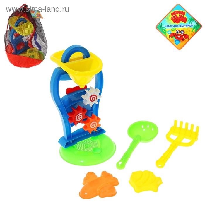 """Песочный набор """"Радуга"""" 5 предметов: мельница, совок, грабли, 2 формочки"""