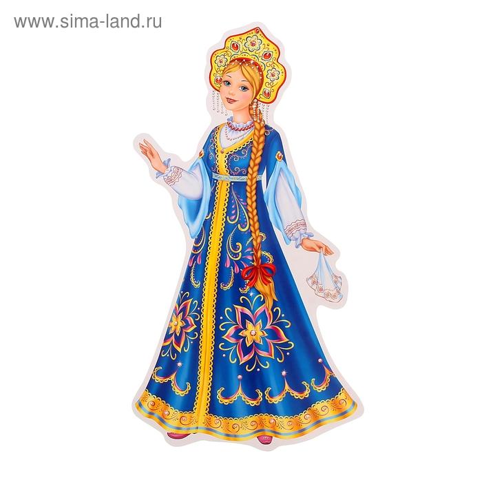 """Плакат фигурный """"Русская красавица"""""""