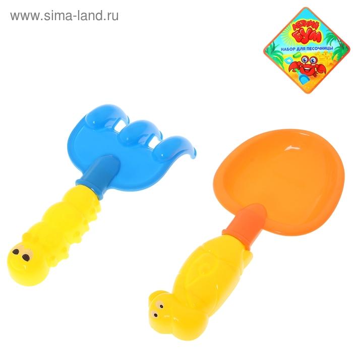 """Песочный набор """"Червячки"""" 2 предмета: грабли, лопатка, цвета МИКС"""