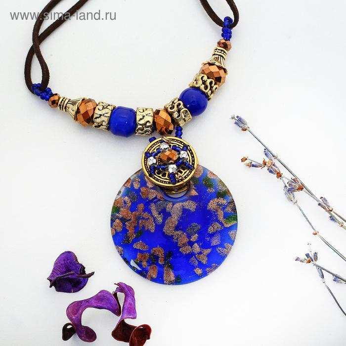 "Кулон восход ""Муранское стекло"" форма МИКС, цвет синий, 60 см"