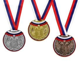 Медаль призовая '2 место' 014 Ош