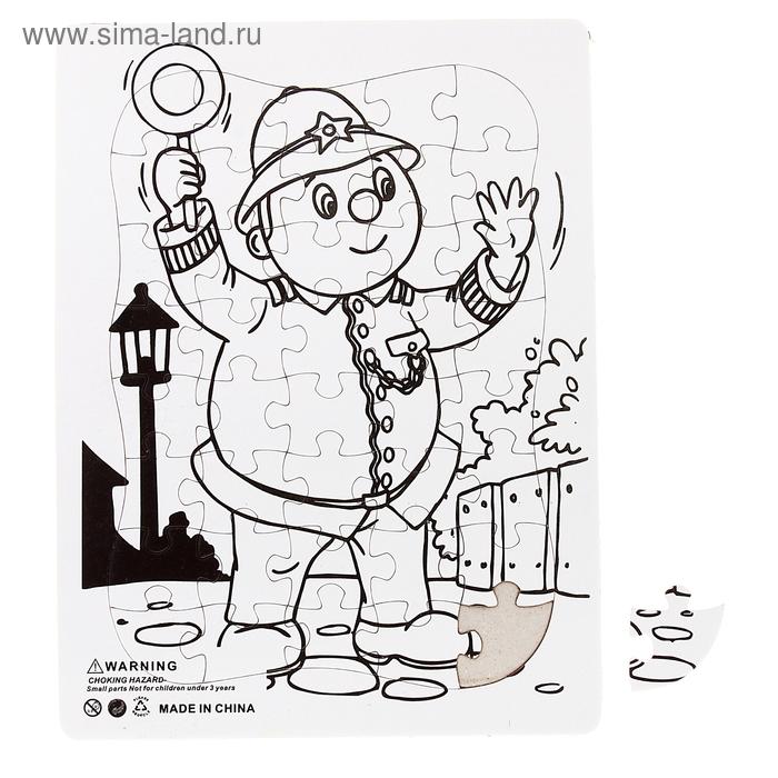 """Раскраска-пазл """"Рабочий"""" картинка 40 элементов"""