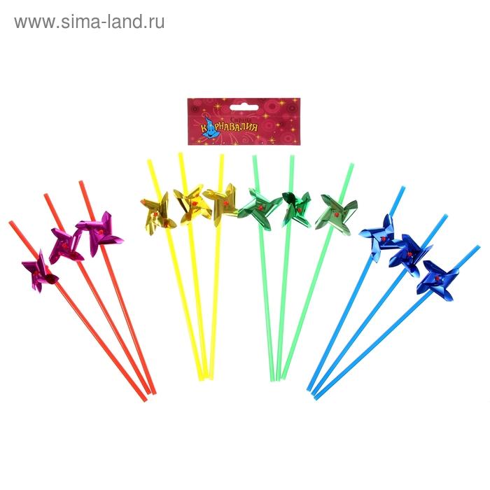 Трубочки для коктейля (набор 12 шт), цвета МИКС