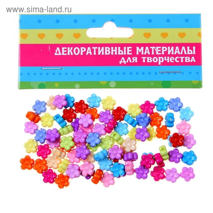 """Пуговицы декоративные """"Мелкий цветок"""", набор 20 г"""