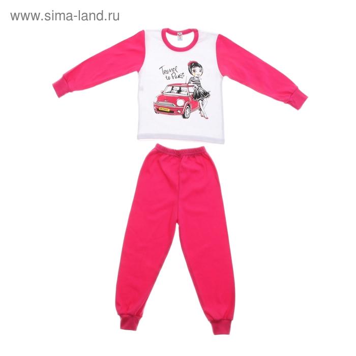 Пижама для девочки, рост 98 см (56), цвет микс 5271