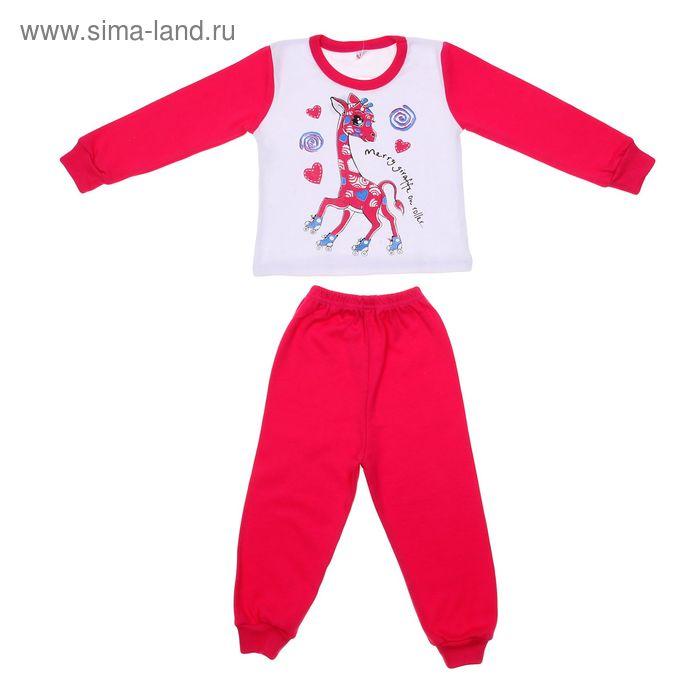 Пижама для девочки, рост 92 см (52), цвет МИКС 5271