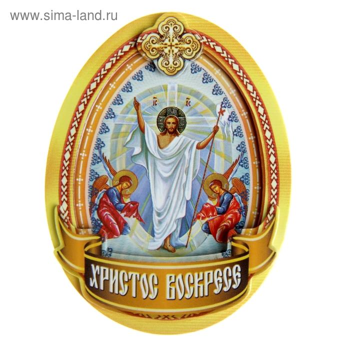 """Многослойный магнит """"Христос Воскресший"""""""