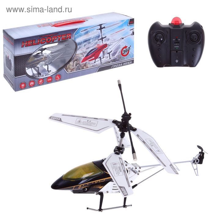 """Вертолёт радиоуправляемый """"Гроза неба"""", с аккумулятором, световые эффекты, работает от батареек, цвета МИКС"""