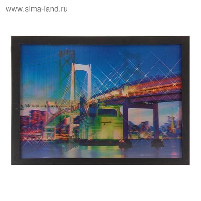 """Картина объёмная 3D """"Мост"""""""