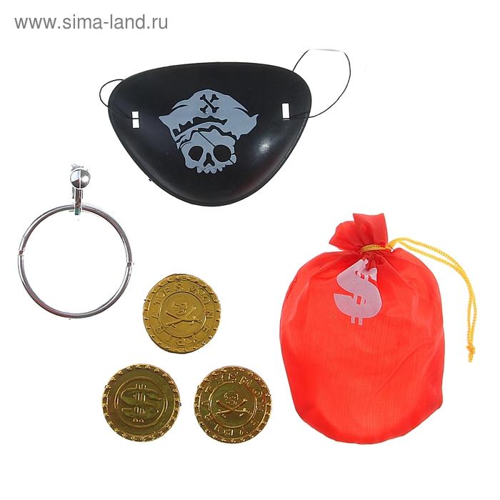 """Набор """"Пирата"""", 6 предметов: мешок, наглазник, клипса, 3 монеты"""