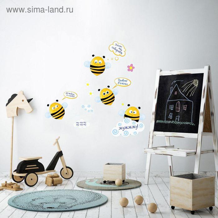 """Наклейка интерьерная """"Пчелы"""""""