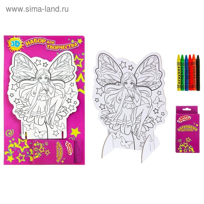 """3D-раскраска """"Цветочная фея"""" и 6 восковых карандашей"""