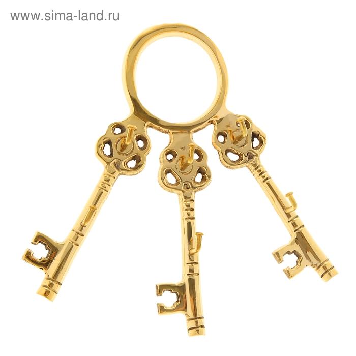 """Крючок """"Три ключа"""""""