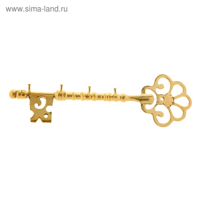 """Крючок """"Ключ"""" (4 крючка)"""