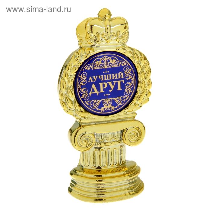 """Кубок """"Лучший друг"""""""