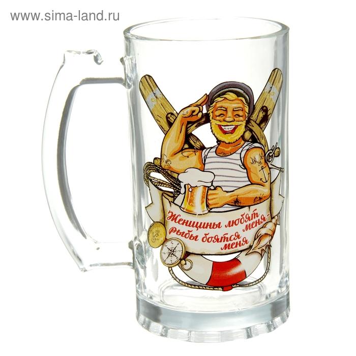 """Кружка пивная """"Моряк"""", 400 мл"""