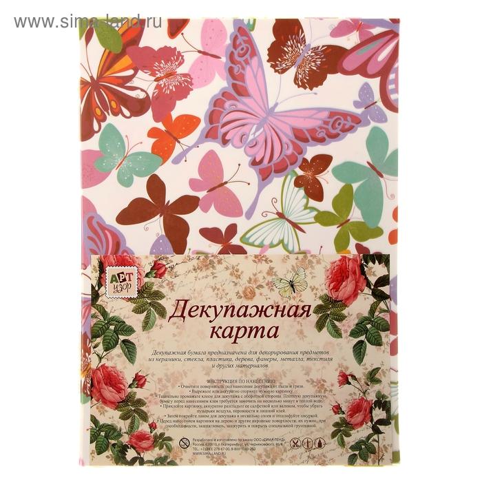"""Декупажная карта плотность 38 гр """"Цветные бабочки"""""""