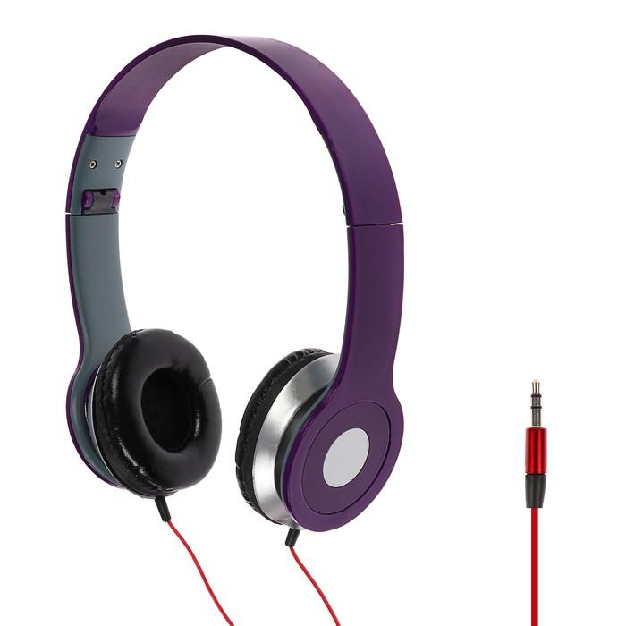 Наушники Luazon, накладные, средние, складные, фиолетовые