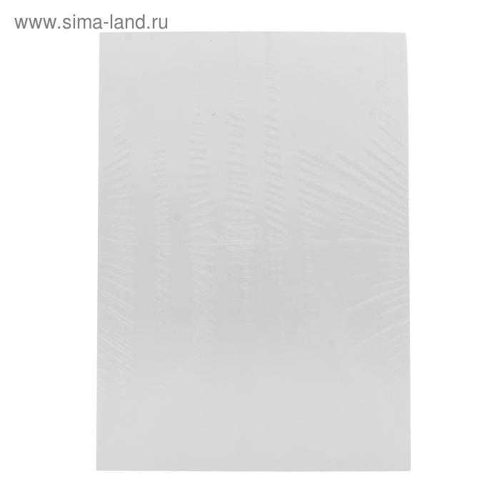 Ватман чертежный А4, 200г/м2