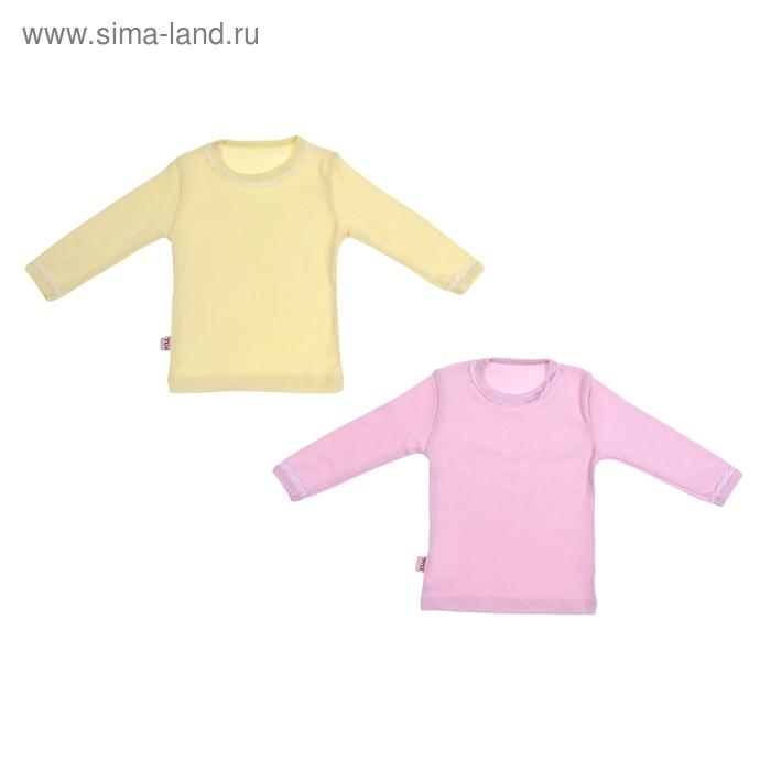 Джемпер для девочки с кружевом, рост 146 см (40), цвет микс (арт. 556s)