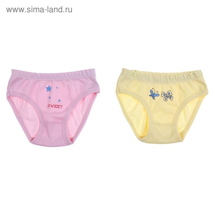 Трусы для девочки с аппликацией, рост 104см (30), цвет МИКС 173As
