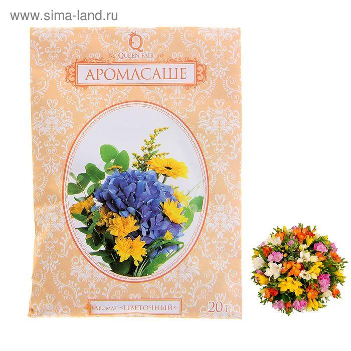 Арома-саше, аромат цветочный 20 гр