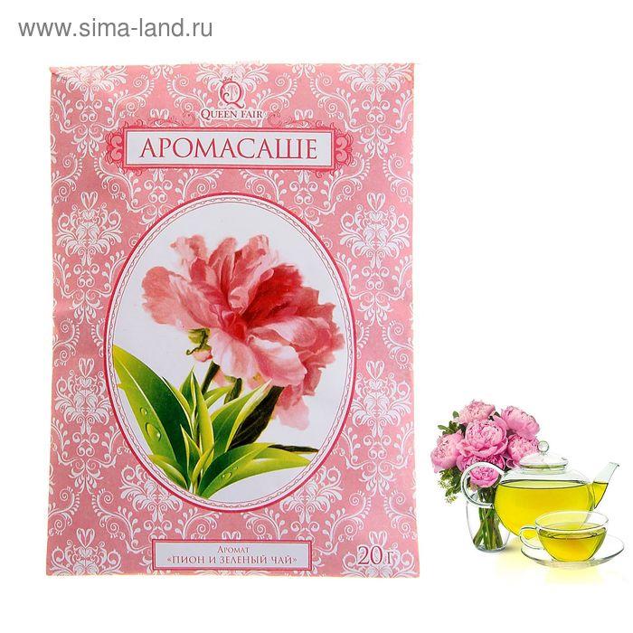 Арома-саше, аромат пион и зелёный чай 20 гр